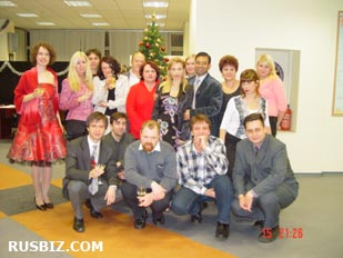 Rusbiz Team in New Year Party